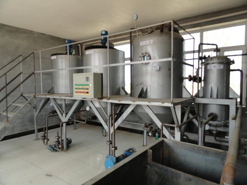 间歇式精炼油设备